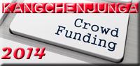 Crowdfunding Kangchenjunga 2014